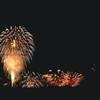 今年 初の花火