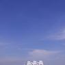 CANON Canon EOS 50Dで撮影した乗り物(日本晴れの日本丸in横浜)の写真(画像)