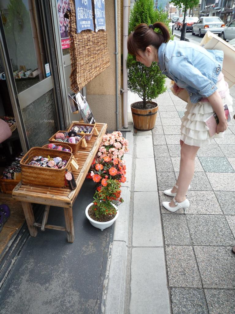 京都ことりっぷ