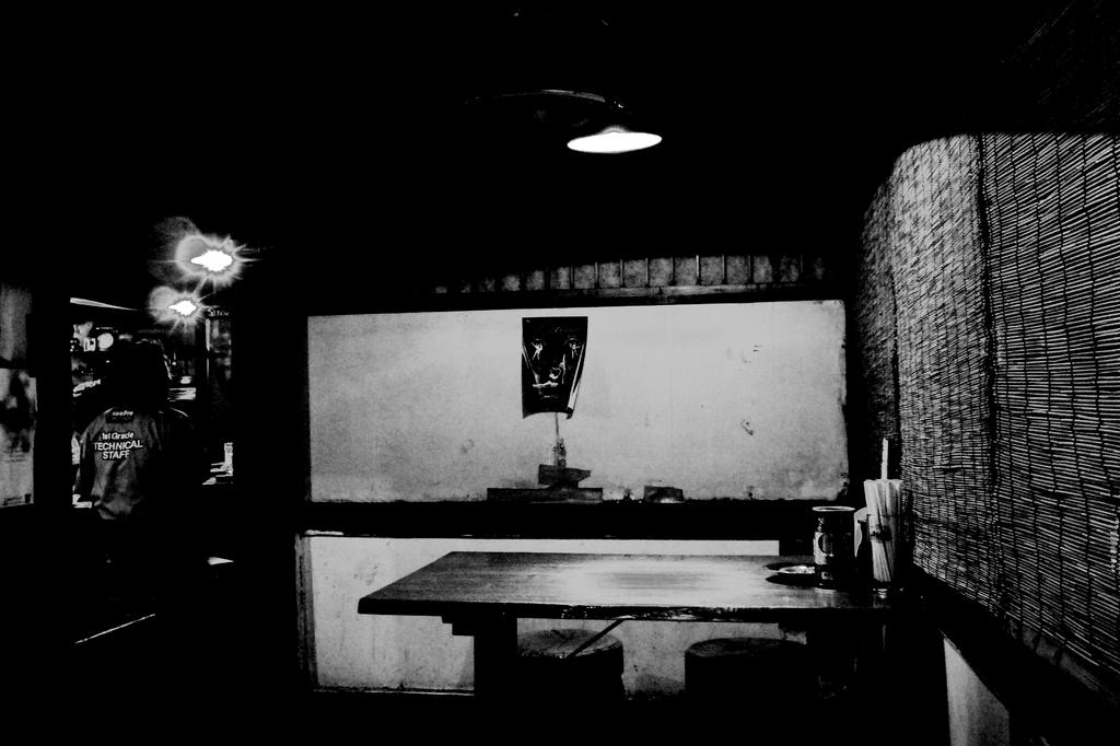 居酒屋090703-1