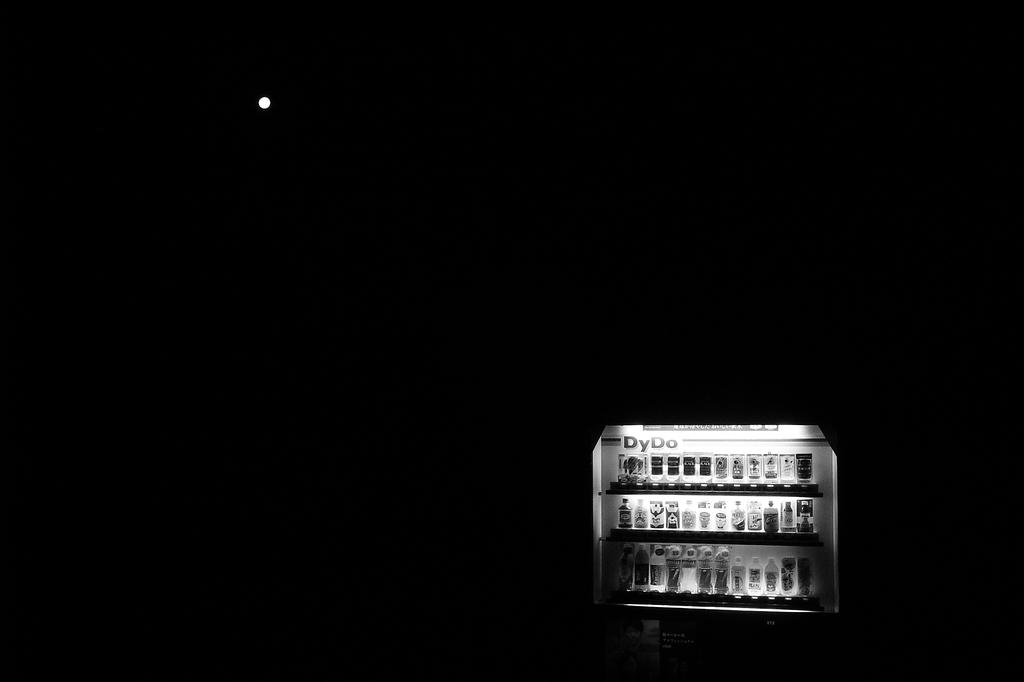 月と自販機