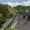 中山川ダム