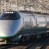 400系新幹線