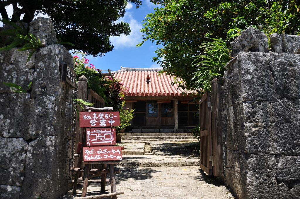 沖縄・糸満