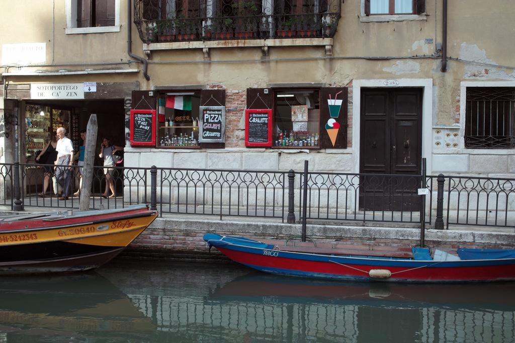 イタリア色