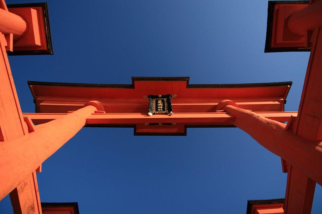 厳島神社大鳥居1