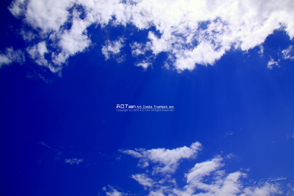 High & Deep Sky
