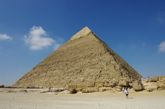 Pyramid No.2