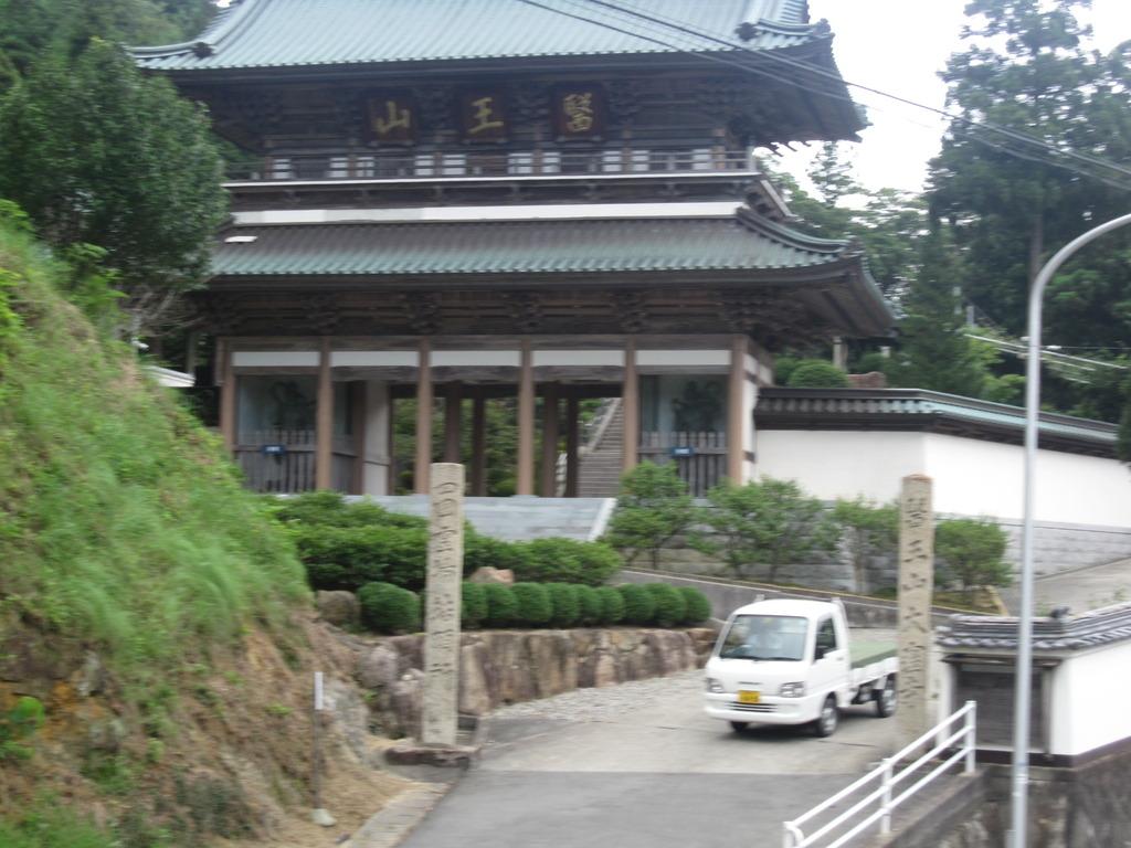 四国八十八箇所ごーる寺