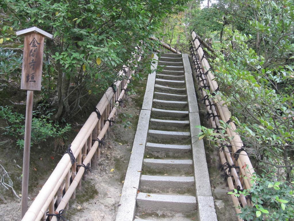 金閣寺の階段