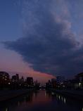 deep cloud