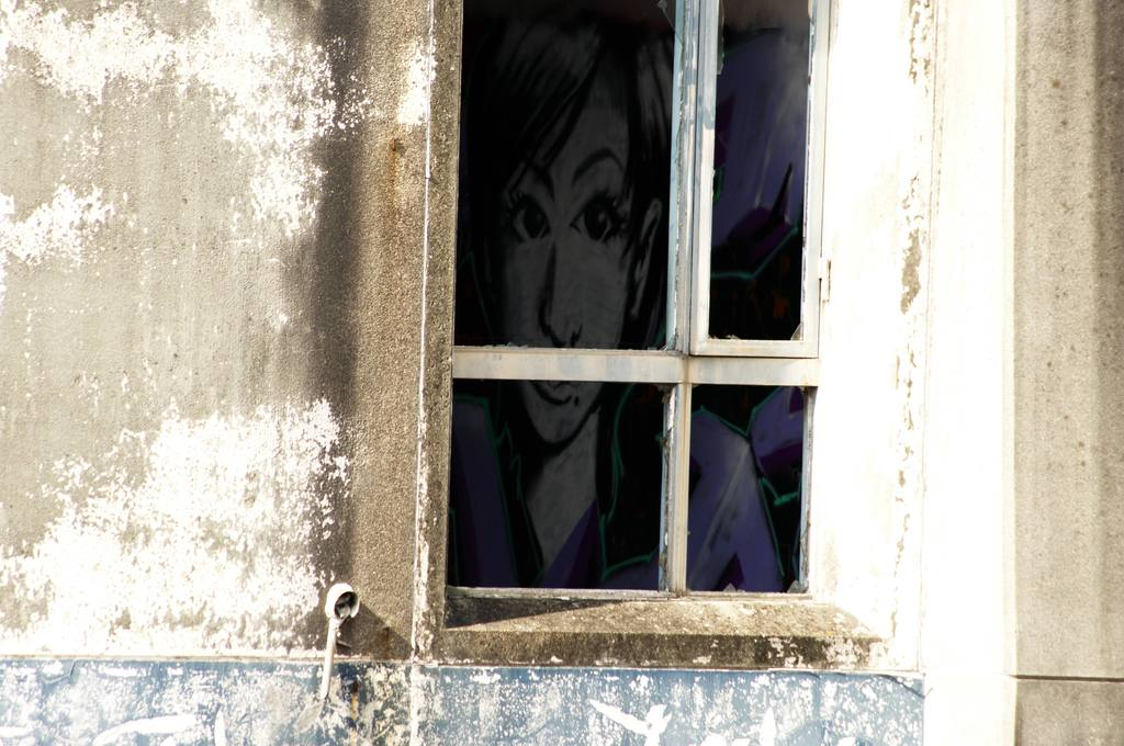 廃屋からの視線