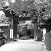 お寺の門前
