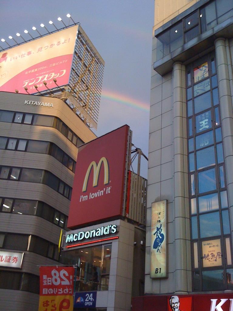 大雨の後の虹