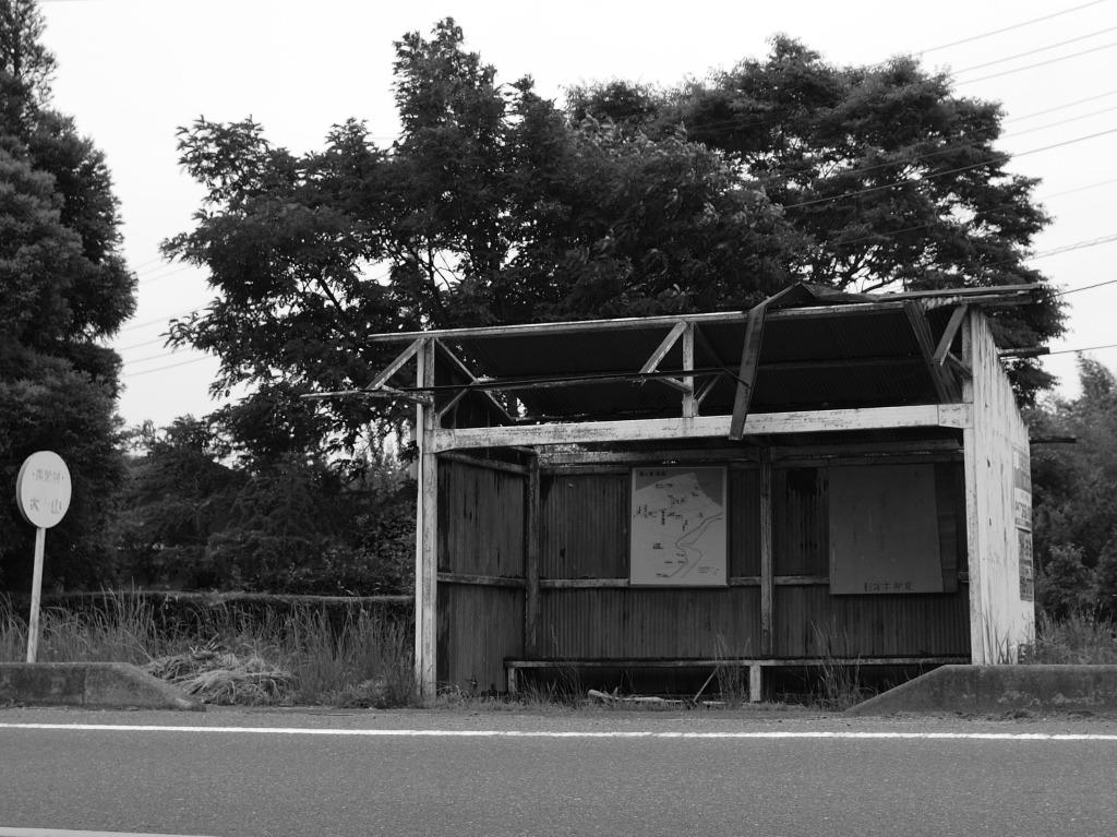 美浦村 大山バス停