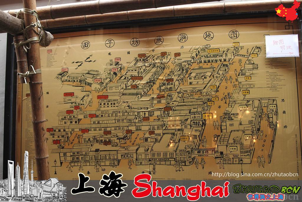 中国古代地图