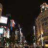 Night walk in Ginza and Shinbashi