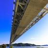 蒼天と大橋