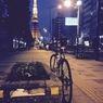 東京タワーとロードバイク
