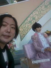 Hideo Ishihara With Tetsuko