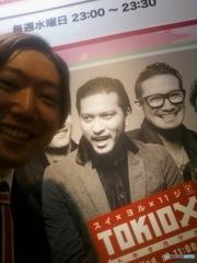 Hideo Ishihara With Tokio Tomoya