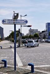 銚子 駅前通り