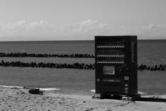 海と自販機