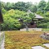 鎌倉 長寿寺1