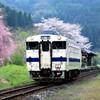 桜満開の嘉例川駅