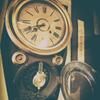Old Wall Watch of Uji-tea Shop