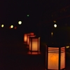 Lantern in Kenrokuen Garden