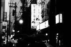 昭和歌謡に浸りたい夜もあるのさね