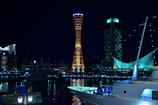 神戸ポートタワーとコンチェルト