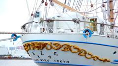 海王丸船尾