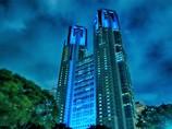 都庁ブルーライトアップ