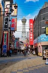 初めての大阪