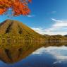 秋の榛名富士