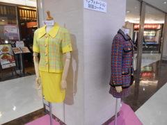 歴代ファッション