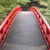 岩屋堂公園の赤い橋