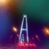 「初」名港中央大橋♪