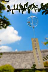 おふさ観音 風鈴祭り 3
