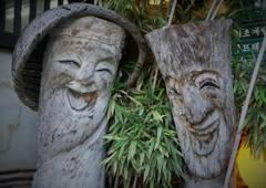 『大鏡』の語り部~韓国 Wood carving