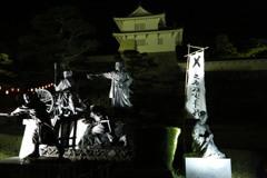 霞が城公園#1