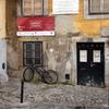 リスボンの街角