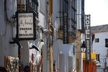 セビリアの街角(スペイン)