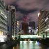 東京/千代田区/秋葉原、神田川