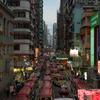 旺角道(Mong Kok Rd)-①