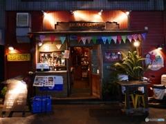 Cabana Bar again&again