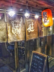 HDR風居酒屋