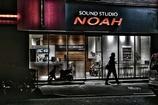 Noah again !